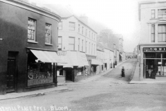 Atholl Place, Quirk's shop